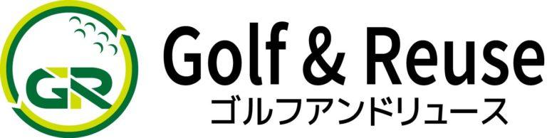 ゴルフアンドリュースバナー